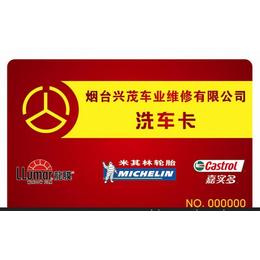 京津冀包送货的印刷厂专业承印精美单页折页卡片