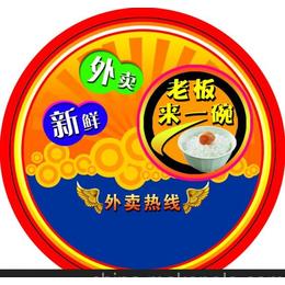 京津冀包送货的印刷厂专业印刷精美不干胶