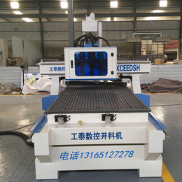 整体衣柜数控开料机全自动开料机厂家1325开料机