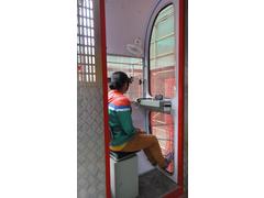 中海朝阳郡·铂宫项目司机操作室