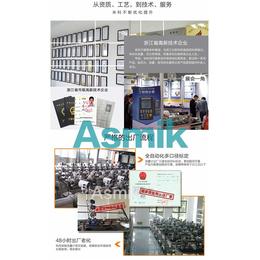 浙江涡街流量计_米科传感技术有限公司_浙江涡街流量计多少钱