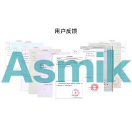 浙江涡街流量计、杭州米科传感技术有限公司、浙江涡街流量计厂家