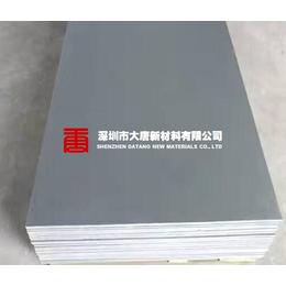 广西PVC板批发厂家 崇左PVC板经销 凭祥PVC硬板供应