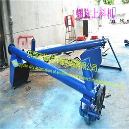 湖南邵阳螺旋输送机 自动化上料机不锈钢蛟龙生产厂家