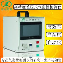 直销水杯密封性测试仪 高精度密封性泄漏检漏设备 真空检漏仪