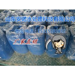 锅炉除氧剂辽宁安诺水处理厂家大量批发锅炉除氧剂辽宁锅炉厂家缩略图