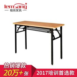 广州培训桌 公司折叠会议桌 单位学校长条桌