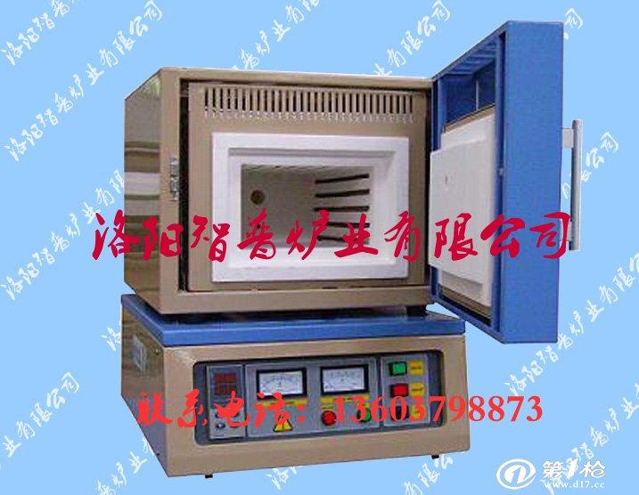 供应厂家直销实验室用箱式高温电阻炉图片