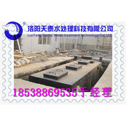 天浩泰偃师加工废水处理设备厂家定制保证达标缩略图