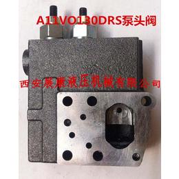 掘进机柱塞泵A11VO145LRDS泵头阀维修