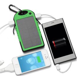 充电节能神器 太阳能充电宝