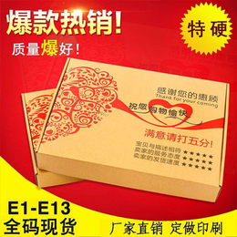 松岗蜂窝纸箱、蜂窝纸箱、泡沫纸箱厂(查看)