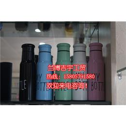 不锈钢保温杯批发厂家,兰博吉宇工贸,山东不锈钢保温杯