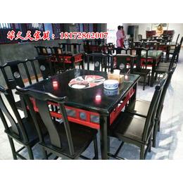 中式传统艺术八仙桌时尚餐厅八仙桌脸谱八仙桌缩略图