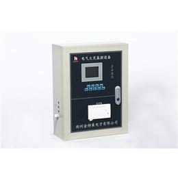 重庆电气火灾监控系统多少钱,电气火灾监控,【金特莱】(查看)
