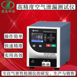 厂家供应LS-R700空气测漏仪 操作简便