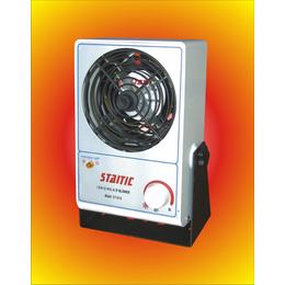 斯蒂克ST101A离子风机 除静电离子风扇 苏州离子风机