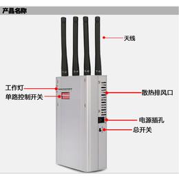 目前比较好的屏蔽器 手持GPS屏蔽器 博创时空数字屏蔽器