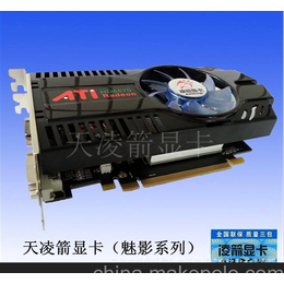 天凌箭HD6570 真实1G-128Bit-DDR5 独立显卡 电脑显卡 显卡批发