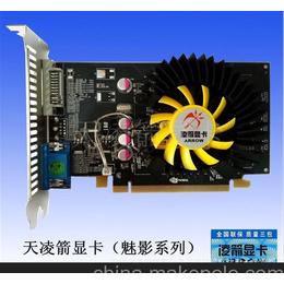 天凌箭 8400GS 256MB-64BIT-GDDR2 独立显卡 电脑显卡 显卡批发