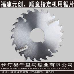 马六甲专用锯片橡胶木多片锯锯片木工锯片