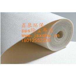 江苏地区质量好的除尘袋滤袋厂家耐高温PPS针刺毡