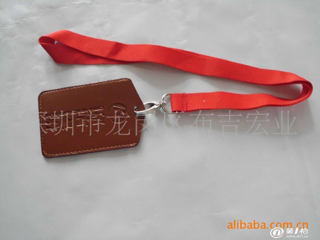 深圳厂家,供应各种款式的胸卡挂绳,优质产品,低估价格