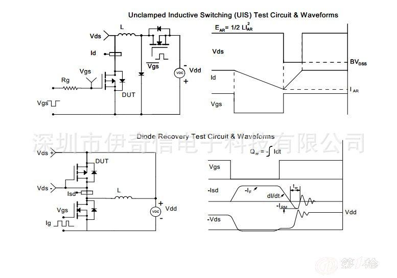 电路 电路图 电子 原理图 777_545