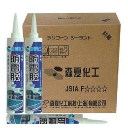 森夏化工 防霉中性硅酮胶