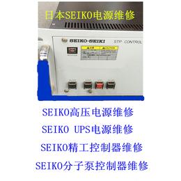 SEIKO高压电源维修SCU600北京SEIKO高压电源维修