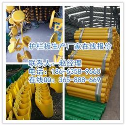云南丽江玉龙县高速波形护栏板在在线报价+护栏厂直销