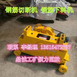 全自动大型液压钢筋切断机+双头方钢圆钢螺纹钢切粒机