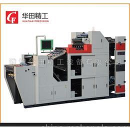华田印霸胶印机 每小时印刷20000张