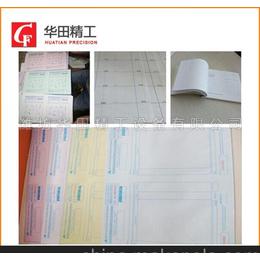 双色胶印机 CF56II-2 印刷精美速度快