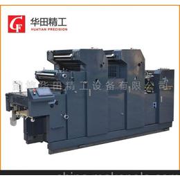双色打码胶印机 CF56IINP-2  华田机组式双色胶印机