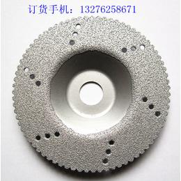 金刚石打磨片 玻璃陶瓷砂轮片 金刚石角磨片