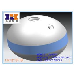 供应厂家直供广西流量塑料浮球 桂林阀门塑料浮球 北海空心浮球