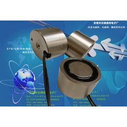 3021吸盘电磁铁-30KG吸铁吸盘电磁铁