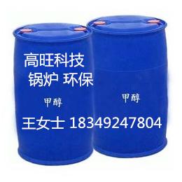 供应醇基燃料 应用于燃煤锅炉 热水锅炉 高旺成都