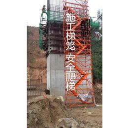 酬勤安全爬梯路桥墩坑通用
