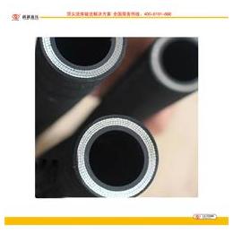 直销****编织管 高压油管 软管总成 液压软管规格齐全