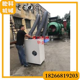 220v焊烟净化器  移动机械式除尘器 焊烟吸尘器