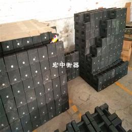 东莞20公斤质监局砝码 外贸出口工程配重砝码