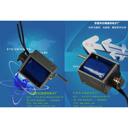 DU0520电动玩具电磁铁-电磁锁