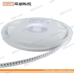 深圳贴片电阻0201 原厂直销
