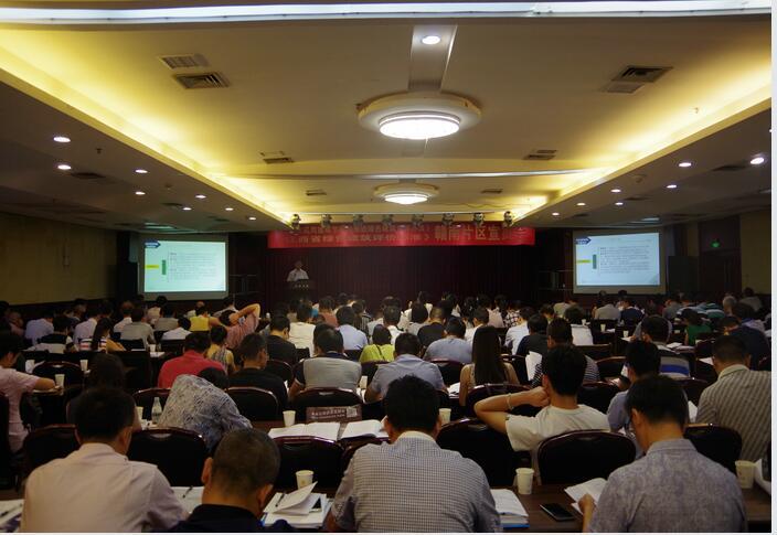 江西省力推筑节能和绿色建筑