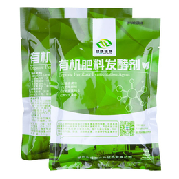 供应厂家直销山东绿陇秸秆腐熟发酵剂使用方法简单腐熟完全