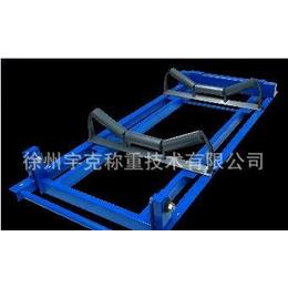 徐州皮带秤 宇克称重技术供应电子皮带秤 自动配料系统