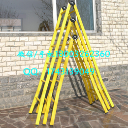电力用挂梯子 伸缩梯厂家 报价玻璃钢梯子