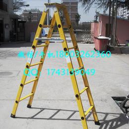 电力用2-10米 带电作业单梯 绝缘梯